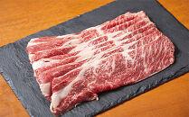 日本海牧場の京たんくろ和牛のすきやき・しゃぶしゃぶ