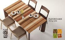 不揃いで不思議な可愛いダイニングテーブル(150×85×70cm)★WAプラスの【FUZOROI-MIX】