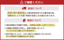 【2021年1月下旬発送開始】国産あまおう1080g(270g×4パック)福岡県産いちご