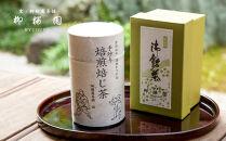 〈柳桜園茶舗〉手炒り焙煎ほうじ茶