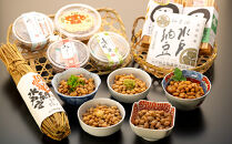 <水戸納豆>厳選!自慢の納豆食べ比べ8種大満足セット