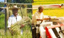 2020年度産新米 有機米 コシヒカリ玄米 5kg