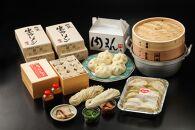 CK05-100【中国料理耕治】Cセット(特製生ラーメン、高級シューマイ、ギョーザ、肉まん、セイロ鍋)