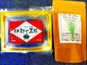 黒にんにく「伊都の王様」170g×1パックとレモングラスハーブティー(10個入)×1パック