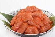 【ニコニコエール】虎杖浜明太子(切子)2kg(500g×4パック)
