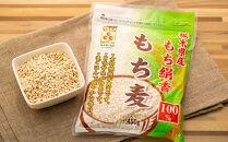 栃木県産もち絹香 もち麦 4.5kg(450g×10袋)