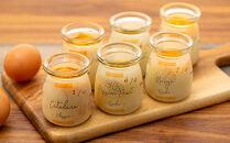 アイスプリン「カタラーナ」と「冷凍チーズプリン」のセット