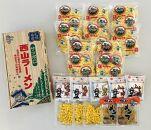 西山ラーメン 札幌名産西山LL10食デラックスセット