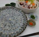 愛知県産天然とらふぐてっさ、てっちりセット大皿盛り8人前