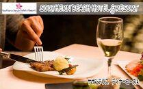 サザンビーチホテル&リゾート沖縄サザンテラス ディナーコース 2名様 Aコース