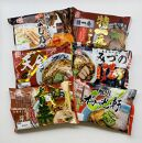 旭川繁盛店ラーメンセット 6店舗 12食(生麺タイプ)