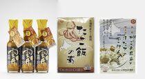 雲丹醤油3本と北海道産海の幸がごめ昆布とほたてのごはんの素・たこ飯の素 3種5点セット