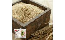令和2年産 一等米 はえぬき玄米、ひとめぼれ玄米 計10kg(5kg×2袋)<山形農芸>