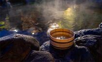 「神戸みなと温泉蓮」温泉利用型健康増進プログラム付き日帰り天然温泉利用券