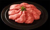 神戸牛すき焼き&焼肉