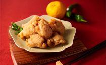 お手軽レンチンセット(鶏唐揚げ3種食べ比べ960g)