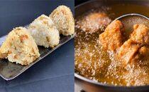 お手軽レンチンセット(鶏唐揚げ3種食べ比べ960g)+(鶏めしおにぎり90g×12個)