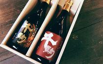 千駒清酒純米大吟醸・純米吟醸蘇芳 720ml各1本