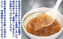 気仙沼の老舗が造る 三陸産「ふかひれ煮」2箱セット