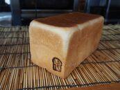 食パン専門店アルテの食パン「ヘルシー食パン毎日おもちこ」