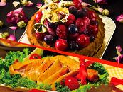 クリスマス限定!ケーキ&チキンセット「ベリータルト&スモークチキン」