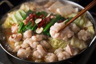 【海千】博多もつ鍋食べ比べ1人前セット(醤油味・味噌味)