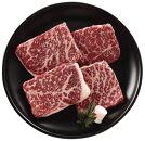 鹿児島県産黒毛和牛ステーキ用(モモ肉360g4枚)