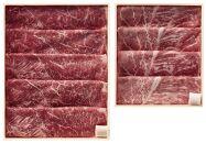鹿児島県産黒毛和牛すき焼き用(肩肉560g、モモ肉300g)