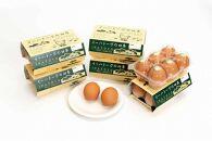 イーハトーヴの四季6パック こだわりの卵