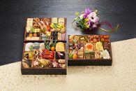 【京都のおせち】しょうざん和風おせち料理「華錦」三段重
