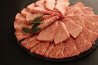 【ギフト用】[てらおかの能登牛]極上能登牛霜降りカルビ(A5P)焼肉用(300g)