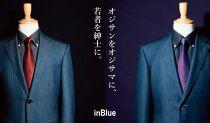CL55デニムスーツinBlue商品券(5万円分)