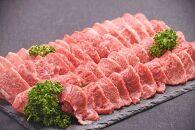 おおいた和牛3種盛り(カルビ・赤身・ロース)【合計約750g】