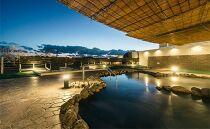 神戸天空温泉 銀河の湯 入浴ペアチケット
