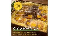 神戸養蜂場 クインビーギフト