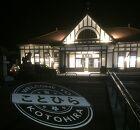 【琴平・こんぴら温泉】JTBふるさと納税旅行クーポン(30,000円分)