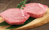 最高級牛肉「佐賀牛」フィレ肉150g×2枚【冷蔵でお届け】