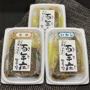 US01-10百年床のぬか炊き(【旦過市場】宇佐美商店オススメセット)