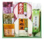 【冬季限定】京漬物詰合6種〈京つけものもり〉