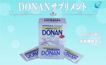 【ポイント交換専用】DONAN サプリメント 分包タイプ