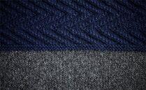 ≪ネイビー×チャコールグレー≫【気仙沼ニッティング】手編みセーター「エチュード」Mサイズ(男性標準サイズ)