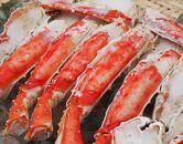 【食べやすくカット済!食べきりサイズ♪】ボイルタラバガニカット650g