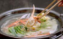 京丹後鍋野菜付き かに鍋セット超特大サイズ1kg