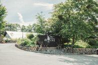 【ポイント交換専用】萌木の村全店舗利用券(1,000円×9枚)