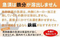 南部鉄器急須瓶敷セット青海波「碧」~ao~