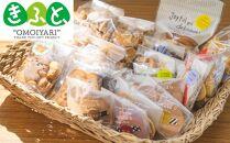 【思いやり型返礼品】菓子セット(ハートフルプラザ松山)