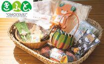 【思いやり型返礼品】雑貨セット(ハートフルプラザ松山)