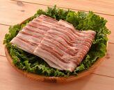 田んぼ豚バラスライス1kg【脂が甘くおいしいバラ肉】