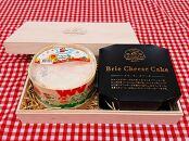 季節のチーズとチーズケーキセット ①モンドールAOP 約400g ②ブリーチーズケーキ