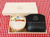 季節のチーズとチーズケーキセット ①モンドールAOP 約400g ②ゴルゴンゾーラチーズケーキ(約300gx1個)